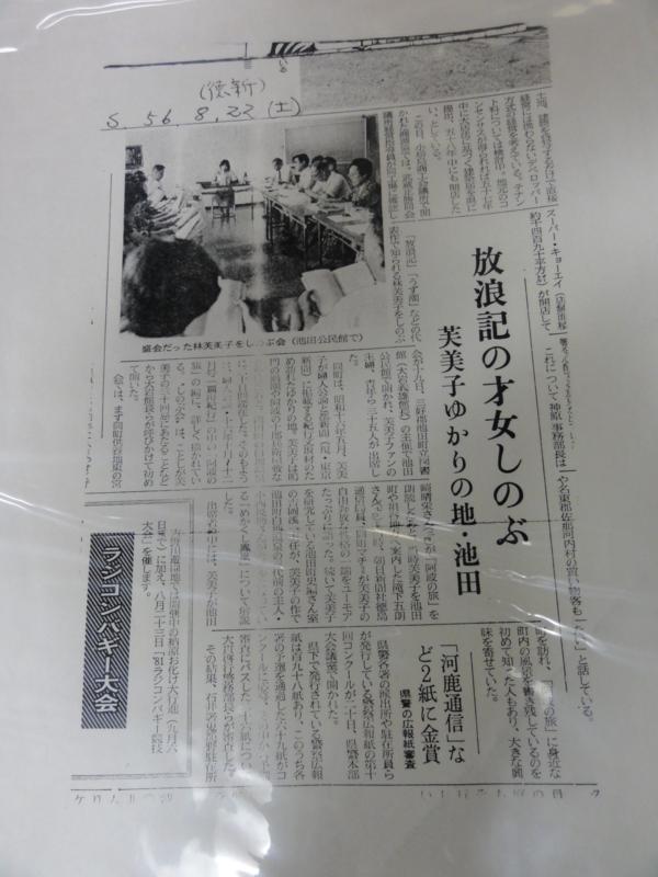 f:id:shimizumasashi:20120218213433j:image