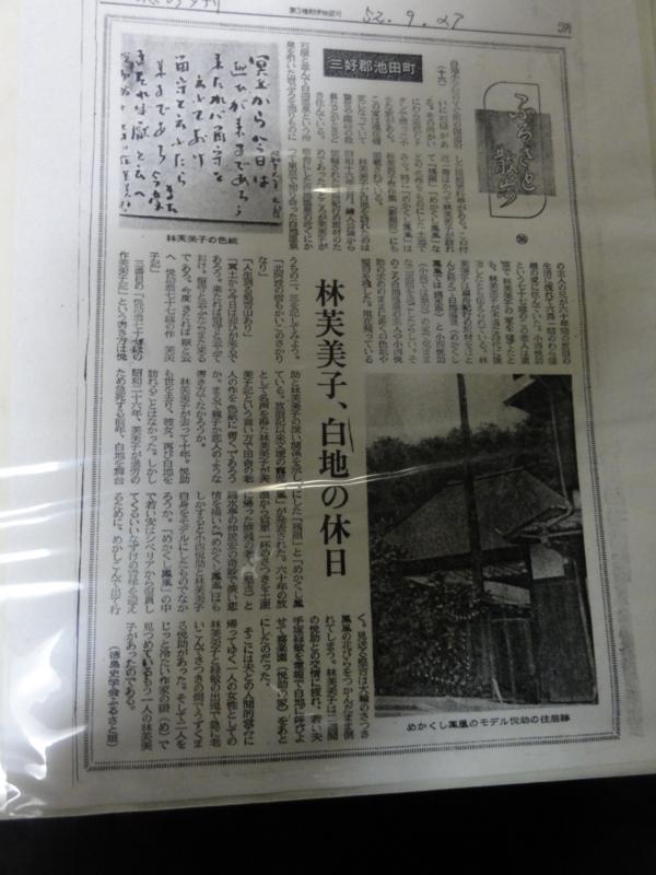 f:id:shimizumasashi:20120218213442j:image
