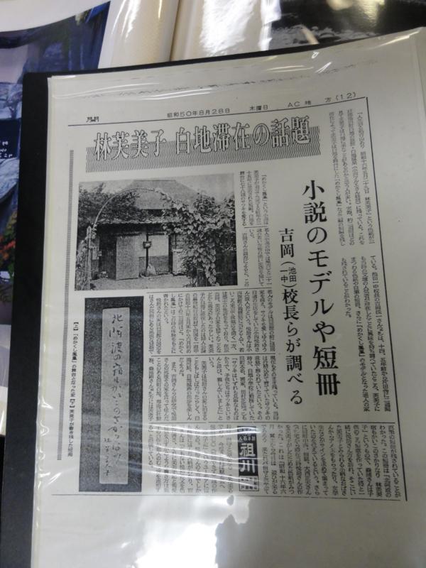 f:id:shimizumasashi:20120218213450j:image