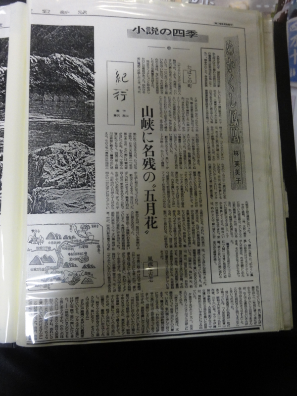 f:id:shimizumasashi:20120218213514j:image