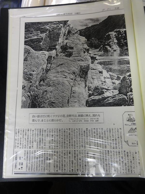 f:id:shimizumasashi:20120218213520j:image