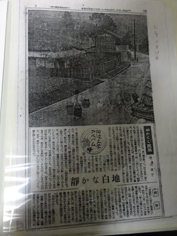 f:id:shimizumasashi:20120218213530j:image