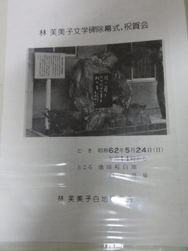 f:id:shimizumasashi:20120218213536j:image
