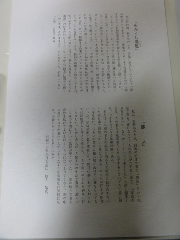 f:id:shimizumasashi:20120218213612j:image