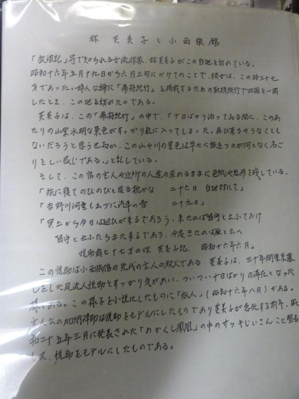 f:id:shimizumasashi:20120218213633j:image
