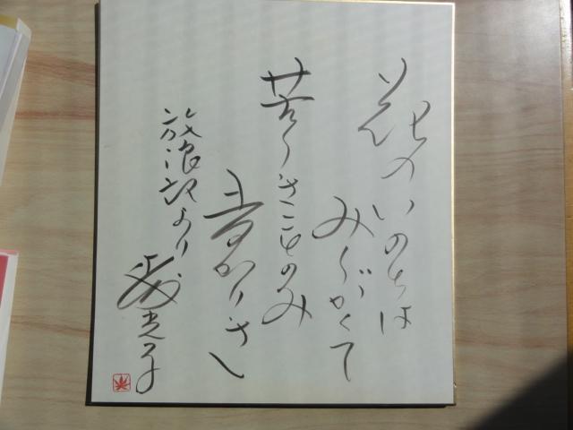 f:id:shimizumasashi:20120219105142j:image