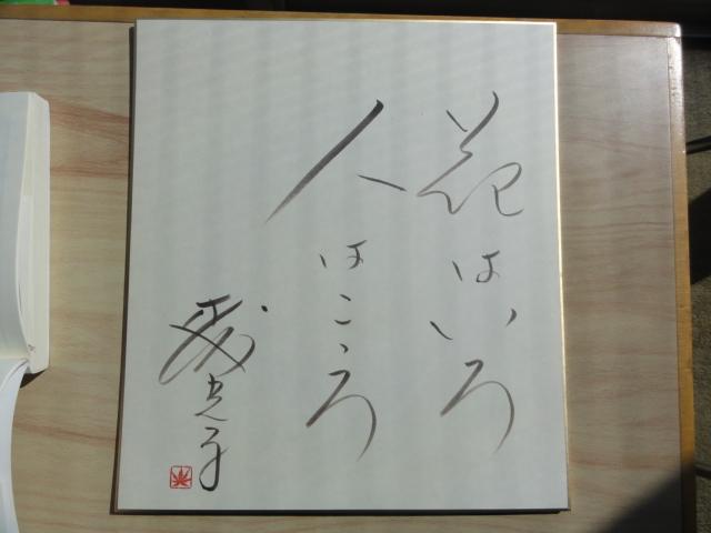 f:id:shimizumasashi:20120219105225j:image