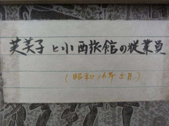 f:id:shimizumasashi:20120219105623j:image