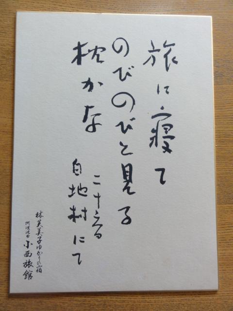 f:id:shimizumasashi:20120219105801j:image
