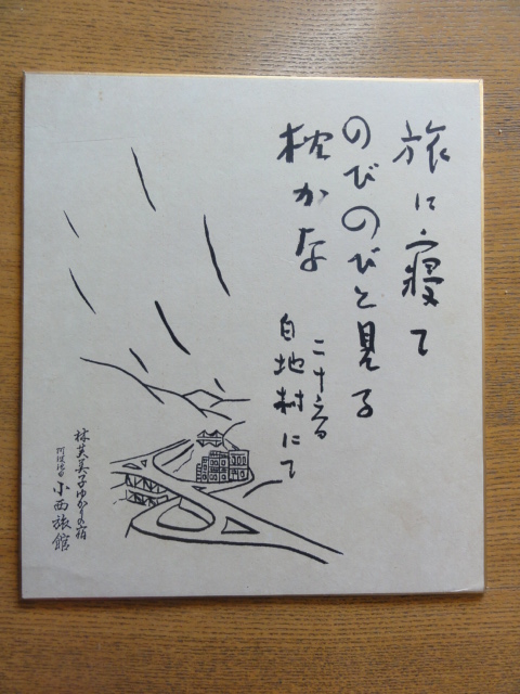 f:id:shimizumasashi:20120219105817j:image