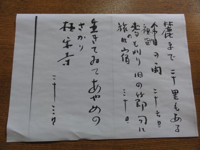 f:id:shimizumasashi:20120219105916j:image