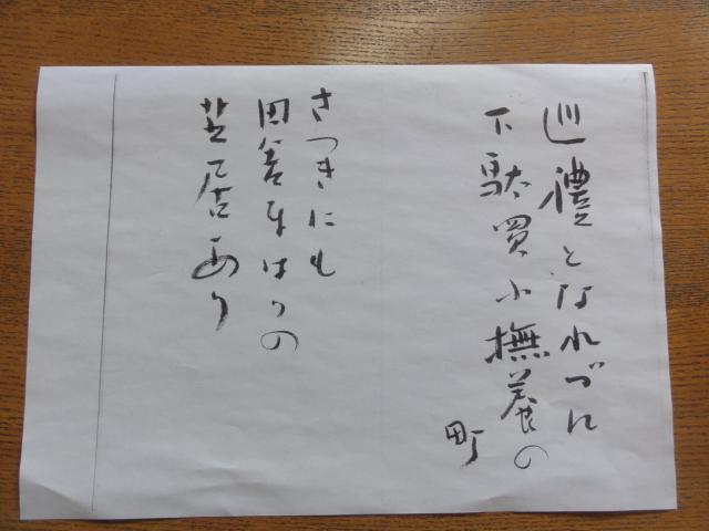 f:id:shimizumasashi:20120219105929j:image