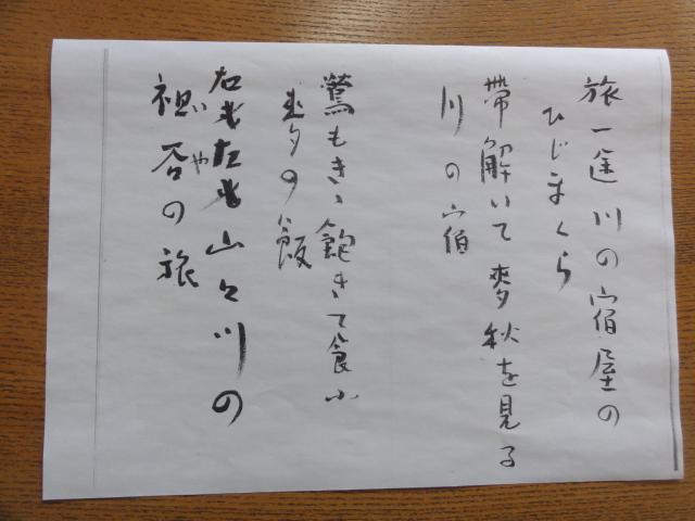 f:id:shimizumasashi:20120219105941j:image