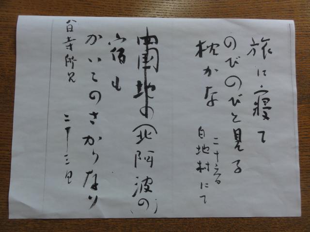 f:id:shimizumasashi:20120219110023j:image