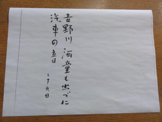 f:id:shimizumasashi:20120219110028j:image