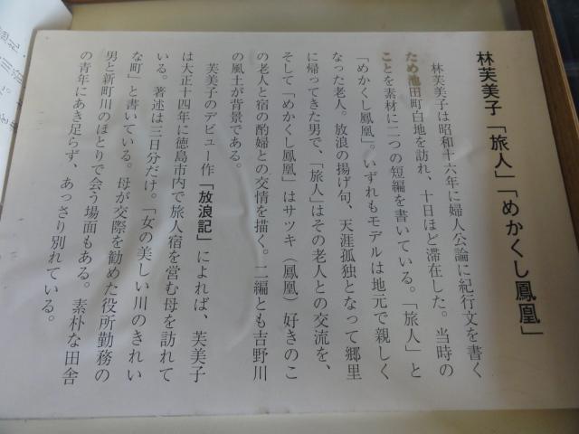 f:id:shimizumasashi:20120219110138j:image