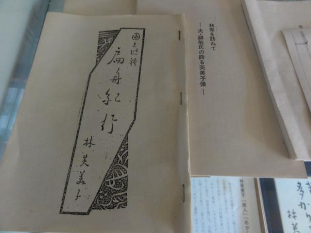 f:id:shimizumasashi:20120219110201j:image