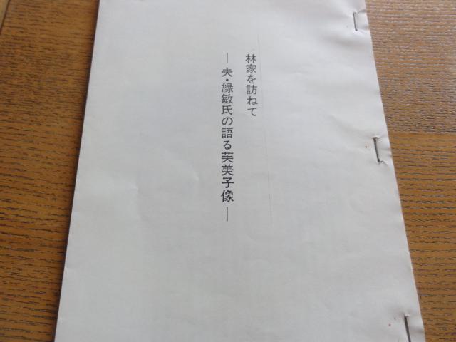 f:id:shimizumasashi:20120219110303j:image
