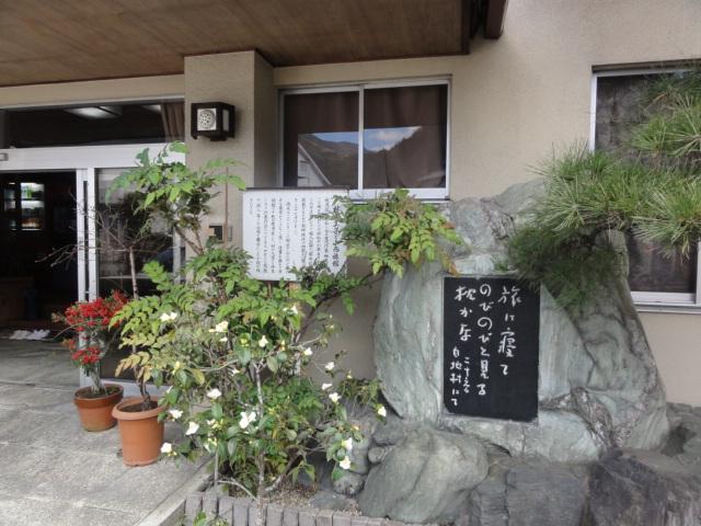 f:id:shimizumasashi:20120219113721j:image