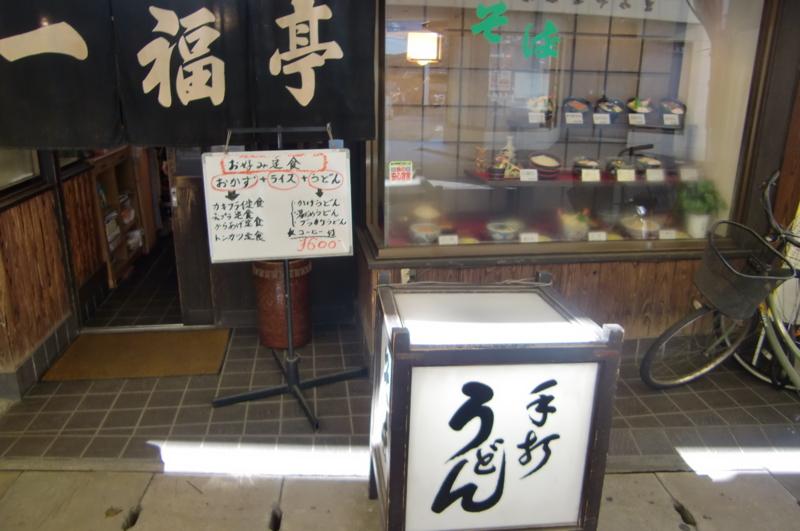 f:id:shimizumasashi:20120219122434j:image