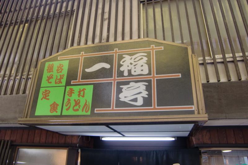 f:id:shimizumasashi:20120219122439j:image