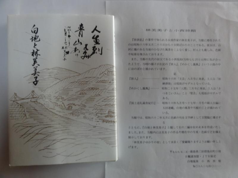 f:id:shimizumasashi:20120220132346j:image