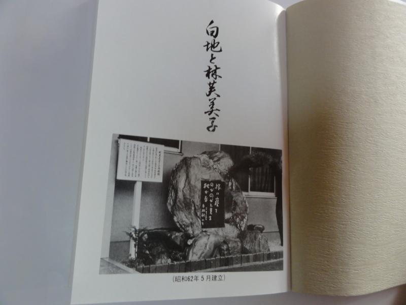 f:id:shimizumasashi:20120220132444j:image