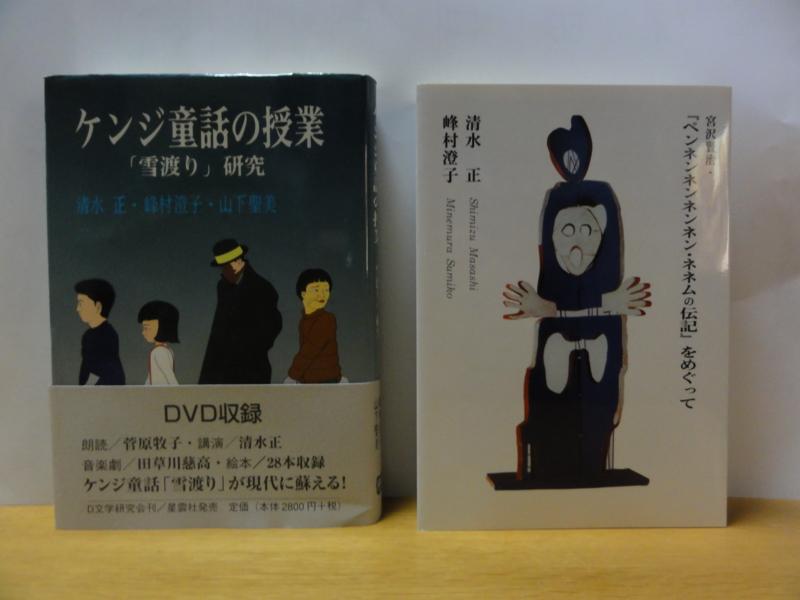 f:id:shimizumasashi:20120226091638j:image