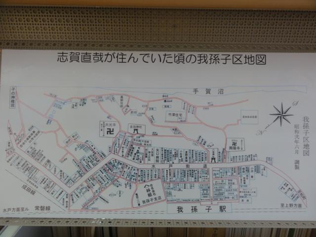 f:id:shimizumasashi:20120401123622j:image