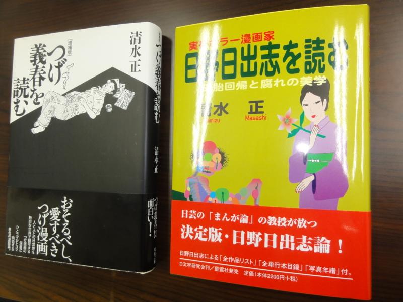 f:id:shimizumasashi:20120403173904j:image