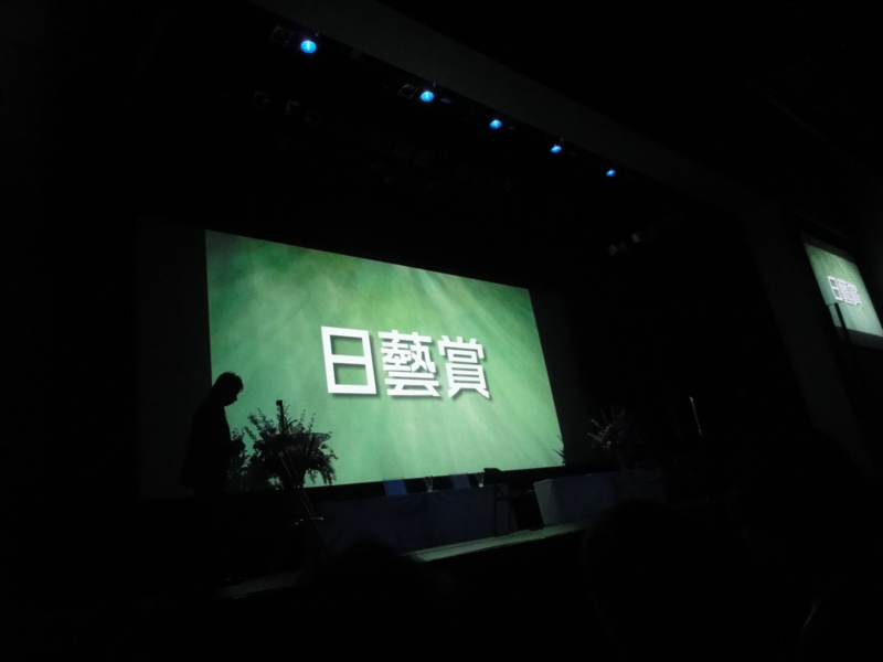 f:id:shimizumasashi:20120408153647j:image
