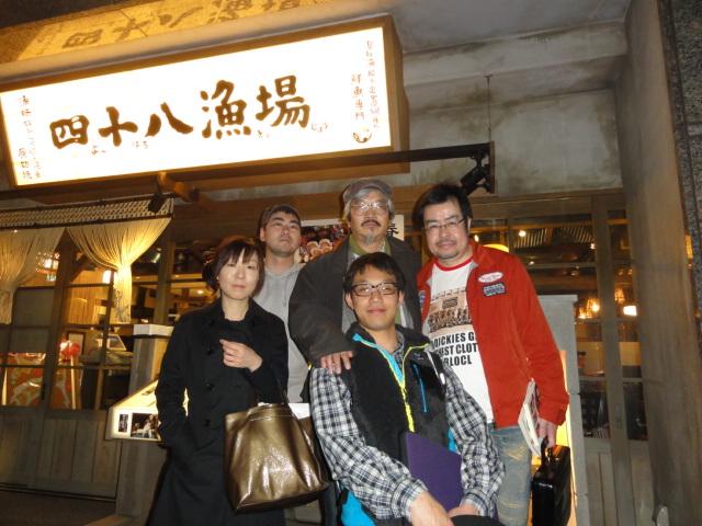 f:id:shimizumasashi:20120415205202j:image