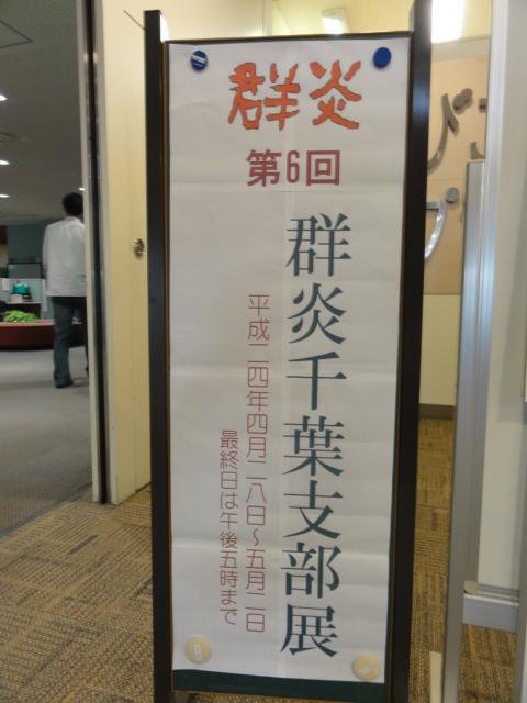 f:id:shimizumasashi:20120429125005j:image