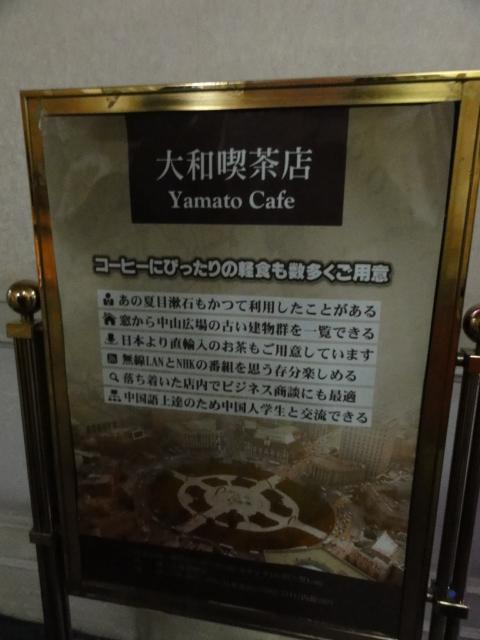 f:id:shimizumasashi:20120503153524j:image