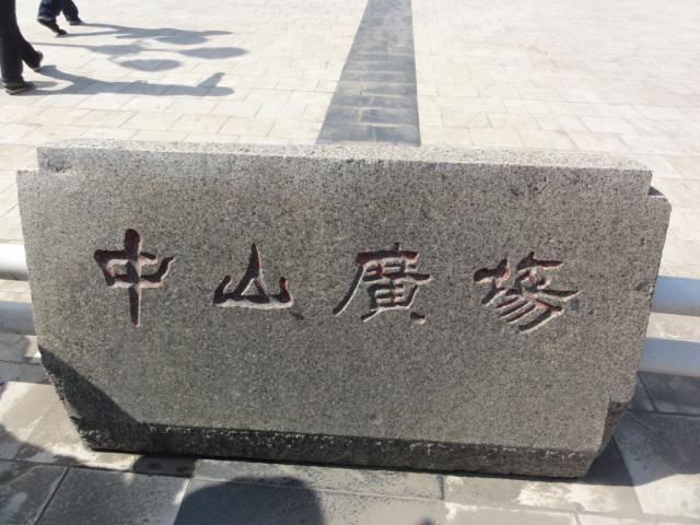 f:id:shimizumasashi:20120503153950j:image