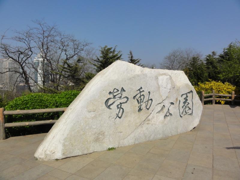 f:id:shimizumasashi:20120503161254j:image
