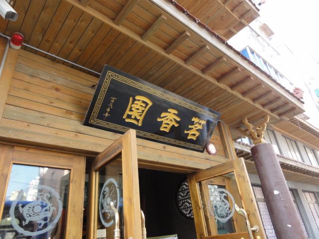f:id:shimizumasashi:20120503165759j:image