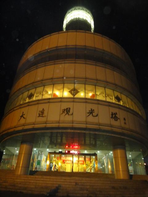 f:id:shimizumasashi:20120503204011j:image