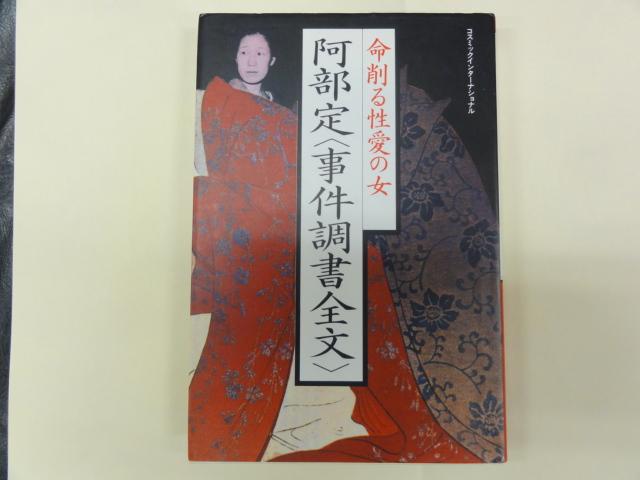 f:id:shimizumasashi:20120511135049j:image