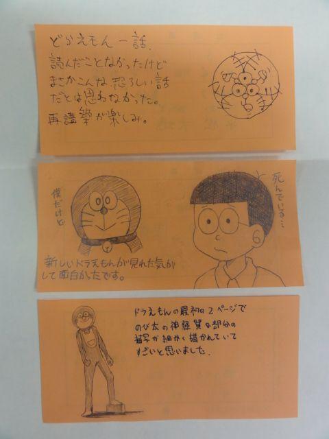 f:id:shimizumasashi:20120515144915j:image