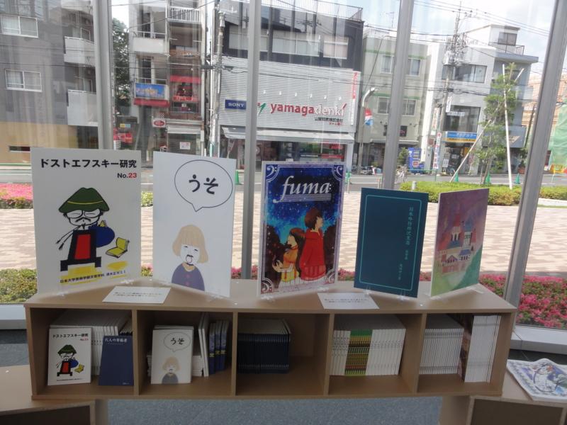 f:id:shimizumasashi:20120529135251j:image