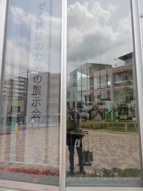 f:id:shimizumasashi:20120530115005j:image