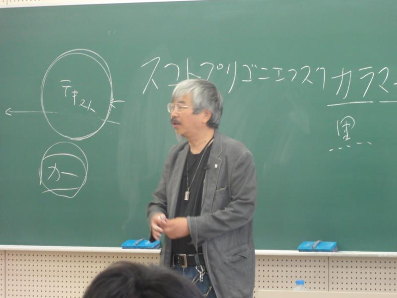 f:id:shimizumasashi:20120609110524j:image