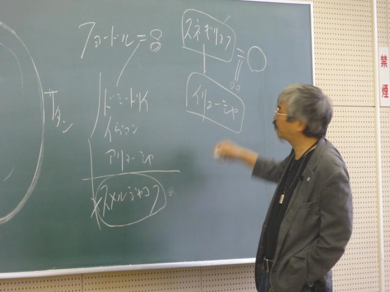 f:id:shimizumasashi:20120609110722j:image