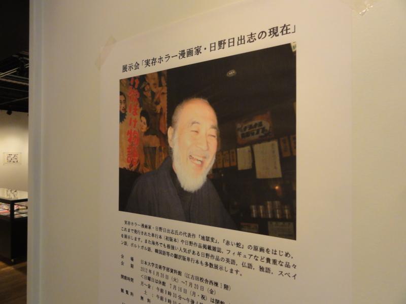 f:id:shimizumasashi:20120626133212j:image