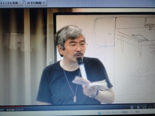 f:id:shimizumasashi:20120629103339j:image