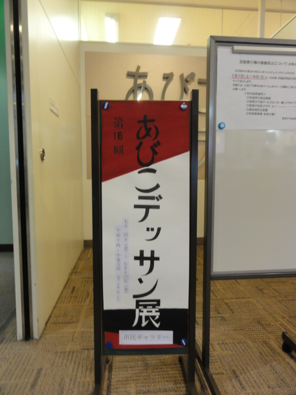 f:id:shimizumasashi:20120708115843j:image