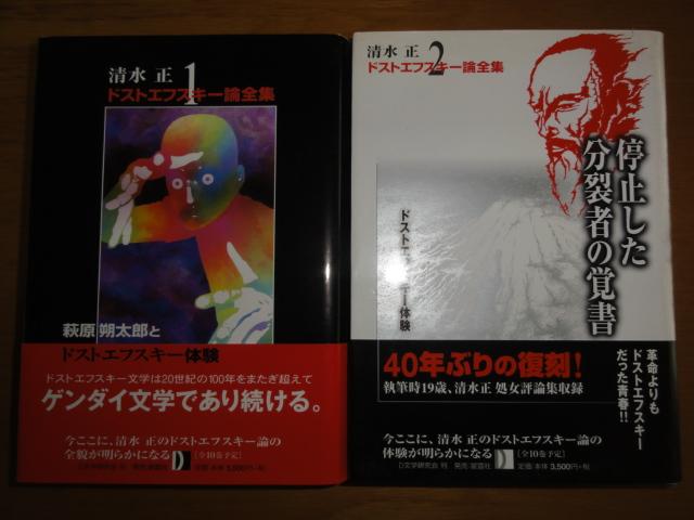 f:id:shimizumasashi:20120709102124j:image