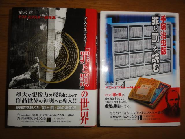 f:id:shimizumasashi:20120709102144j:image