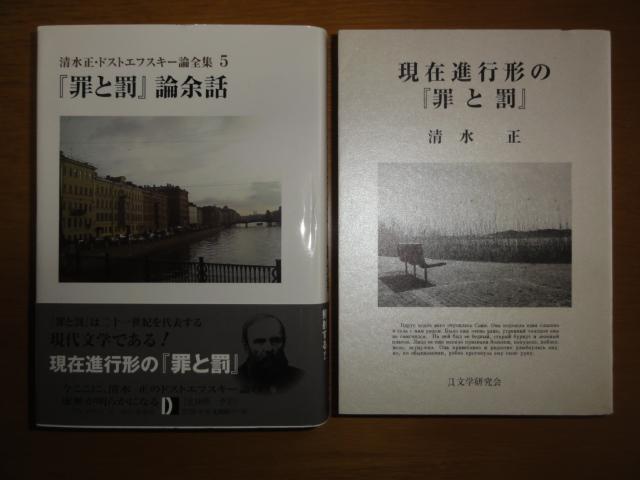 f:id:shimizumasashi:20120709102204j:image